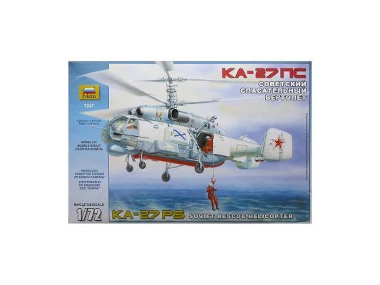 Вертолёт Звезда Вертолет Ка-27 1:72 серебристый  7214