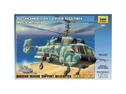Самолёт Звезда Вертолет Ка-29 1:72 хаки