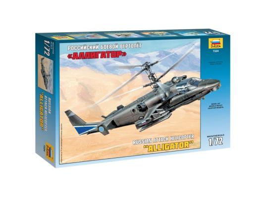 Вертолёт Звезда Ка-52 Аллигатор 1:72 серый 7224