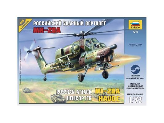 Вертолёт Звезда Ми-28А 1:72 7246