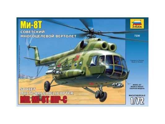 Вертолёт Звезда Ми-8Т 1:72 7230 домкрат белак бак 10044 8т