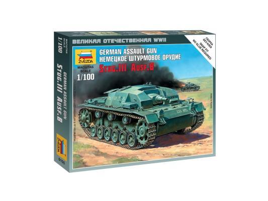 Танк Звезда Немецкое штурмовое орудие Stug-III Ausf.B 1:100 6155 от 123.ru