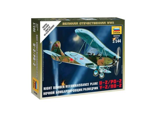 Модель Ночной бомбардировщик/разведчик По-2 Звезда 6150