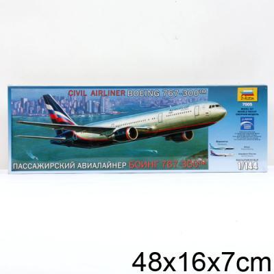 Самолёт Звезда Боинг 767-300 1:144 7005