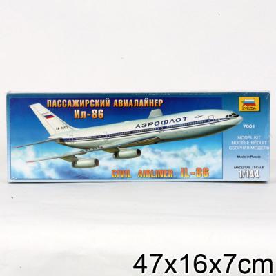 Самолёт Звезда Ил-86 1:144 7001