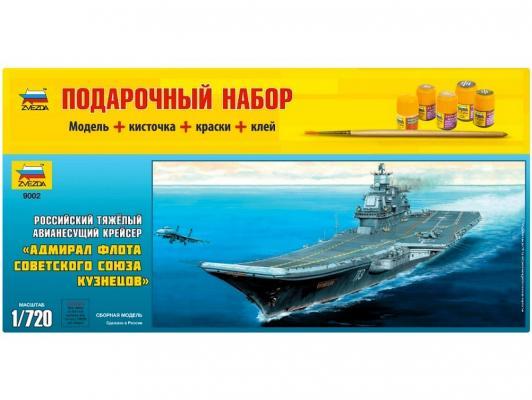 Корабль Звезда Авианосец Адмирал Кузнецов 1:720 9002П подарочный набор звезда подарочный набор авианосец адмирал кузнецов звезда