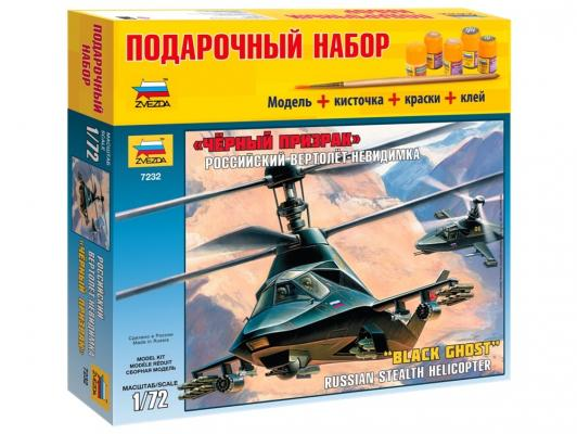 Вертолёт Звезда Ка-58 Черный призрак 1:72 7232П подарочный набор