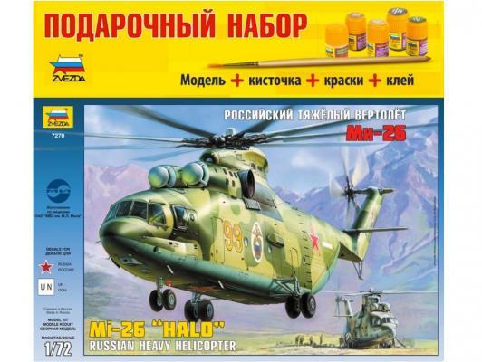 Вертолёт Звезда Ми-26 1:72 7270П подарочный набор