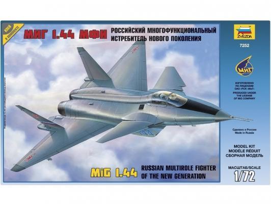Самолёт Звезда многофункциональный истребитель нового поколения МиГ 1.44 МФИ 1:72 серебристый 7252П