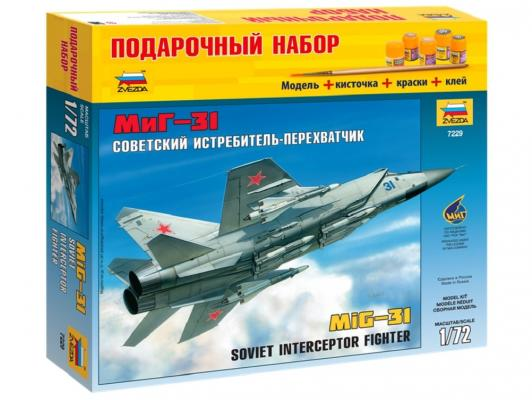 Самолёт Звезда МиГ-31 1:72 7229П самолёт моделист палубный супер этандар 1 72 207215
