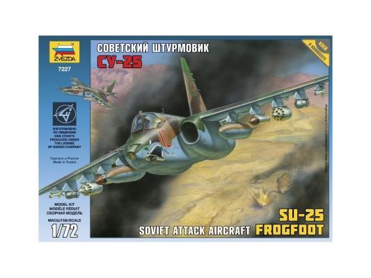 Самолёт Звезда Су-25 1:72 серебристый 7227П подарочный набор
