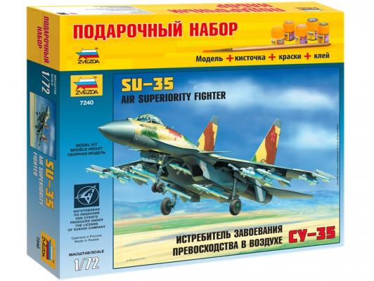 Самолёт Звезда Су-35 1:72 7240П подарочный набор самолёт моделист палубный супер этандар 1 72 207215