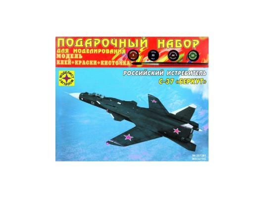 Самолёт Моделист Российский истребитель С-37 Беркут 1:72 черный ПН207281 самолёт моделист палубный супер этандар 1 72 207215