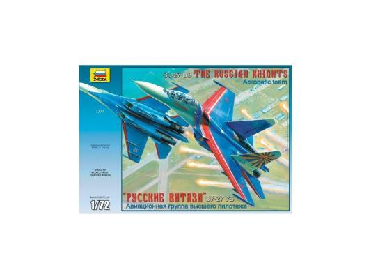 Самолёт Звезда Су-27УБ 1:72 7277 авиационная группа высшего пилотажа русские витязи су 27уб в кор 10шт