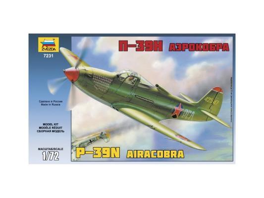 Самолёт Звезда Истребитель П-39Н Аэрокобра 1:72 7231