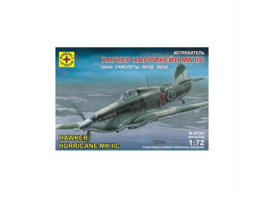 Самолёт Моделист истребитель Хаукер Харрикейн Mk.IIC 1:72 207207 самолёт моделист палубный супер этандар 1 72 207215