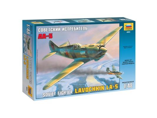 Самолёт Звезда Советский истребитель Ла-5 1:48 4803