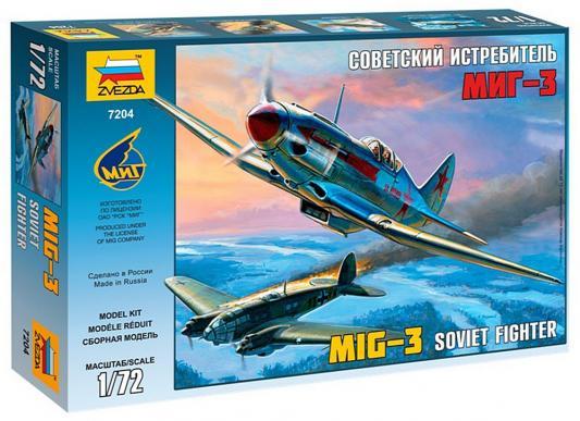 Самолёт Звезда Советский истребитель МиГ-3 1:72 7204 самолёт моделист палубный супер этандар 1 72 207215