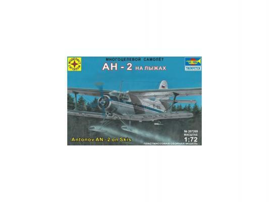 Самолёт Моделист Ан-2 на лыжах, многоцелевой 1:72 207269