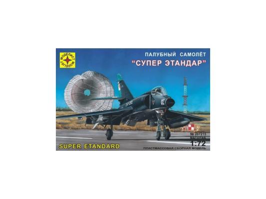 Самолёт Моделист палубный Супер Этандар 1:72 207215