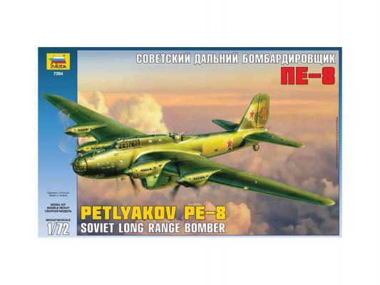 Самолёт Звезда Советский дальний бомбардировщик ПЕ-8 1:72 7264
