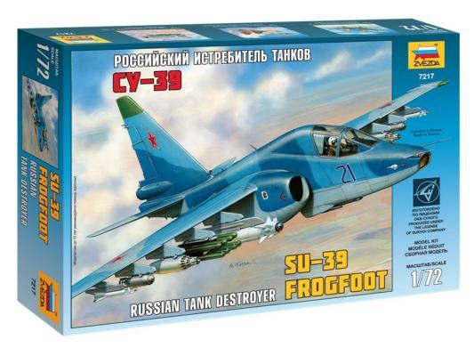 Самолёт Звезда Самолет Су-39 1:72 синий