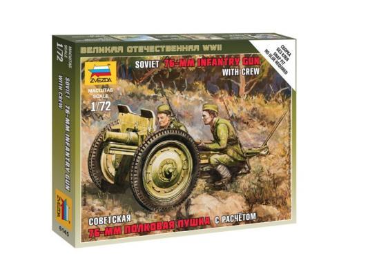 Пушка Звезда 76-мм полковая с расчетом 1:72 6145