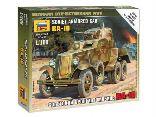 Модель Советский бронеавтомобиль БА-10 Звезда 6149 от 123.ru