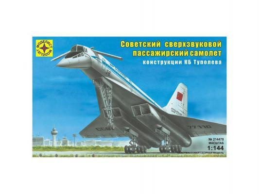 Самолёт Моделист Советский сверхзвуковой пассажирский конструкции Туполева - 144 1:144 214478