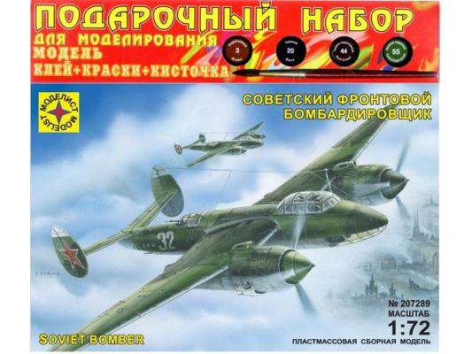 Самолёт Моделист Советский фронтовой бомбардировщик Ту-2 1:72 ПН207289 Подарочный набор самолёт моделист палубный супер этандар 1 72 207215
