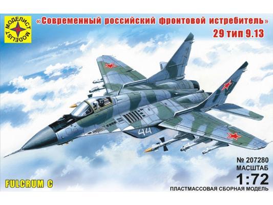 Самолёт Моделист Современный российский фронтовой истребитель тип 9-13 1:72 207280
