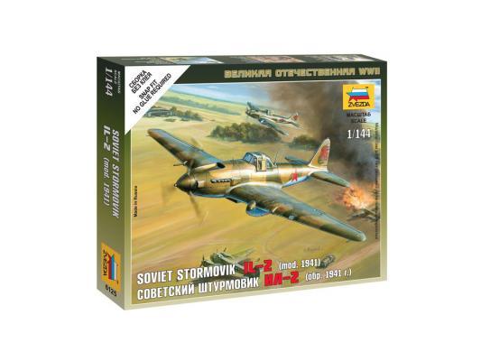 Самолёт Звезда Штурмовик Ил-2 обр. 1941г (без клея) 1:144 зеленый 6125