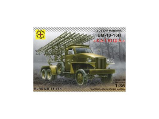 Купить Грузовик Моделист бронетехника БМ-13-16Н Катюша 1:35 303548, н/д, Военная техника