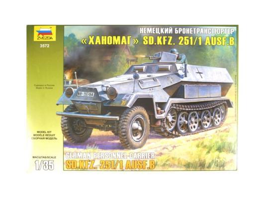 БТР Звезда Ханомаг Sd.Kfz 251/1 AusF.B 1:35 серый 3572