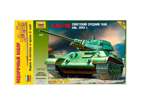Танк Звезда Т-34/76 (обр. 1942 г.) 1:35 зеленый 3535П