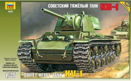 Танк Звезда КВ-1 1:35 зеленый 3539П 1 35 звезда т 26