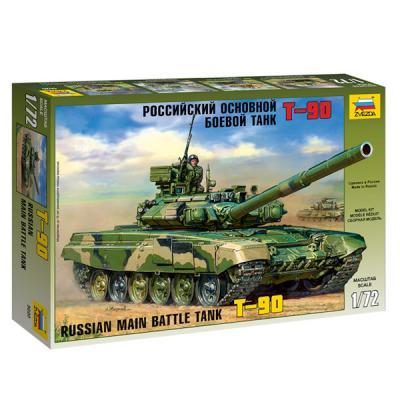 Модель Российский основной танк Т-90 Звезда 5020