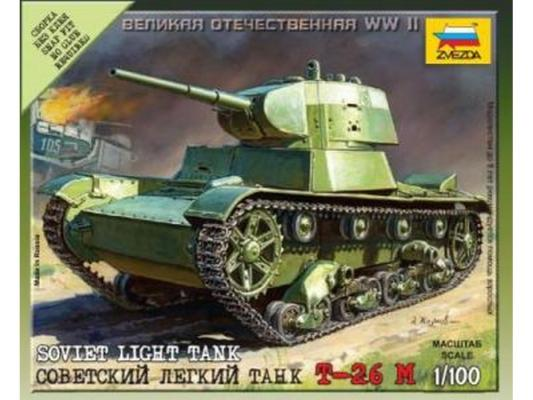 Модель Советский легкий танк Т-26 (без клея) Звезда 6113 танк звезда