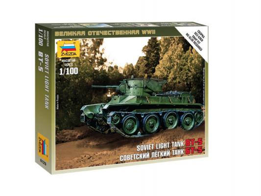 Танк Звезда БТ-5 советский легкий 1:100 6129 танк звезда советский легкий танк т 60 1 100 хаки 6258