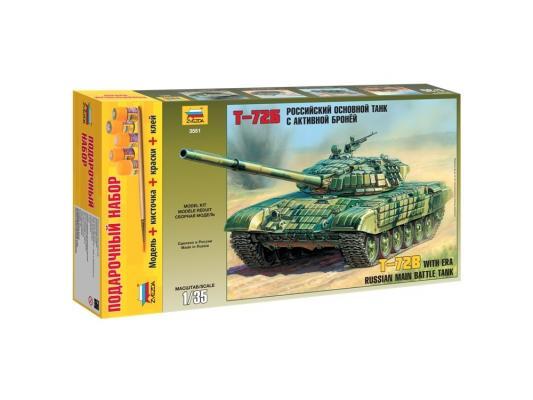 Танк Звезда Т-72Б с активной броней 1:35 3551П подарочный набор