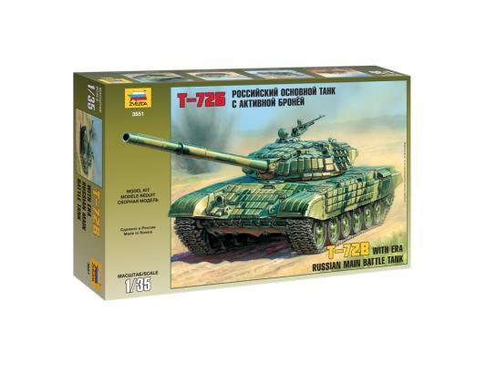 Танк Звезда Т-72Б с активной броней 1:35 3551 1 35 звезда т 26