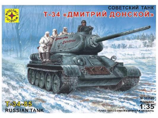 Купить Танк Моделист Т-34 Дмитрий Донской 1:35 303545, н/д, Военная техника