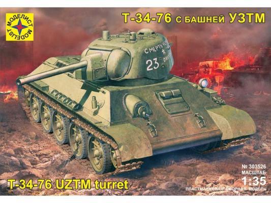 Танк Моделист Т-34-76 с башней УЗТМ 1:35 303526 моделист модель танк пантера d 1 35 303550