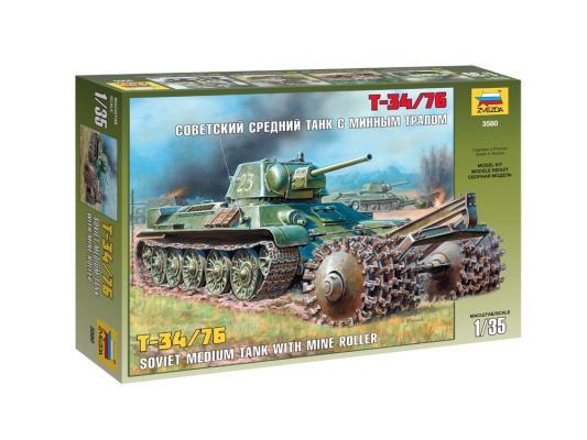 Танк Звезда Т-34/76 с минным тралом 1:35 3580
