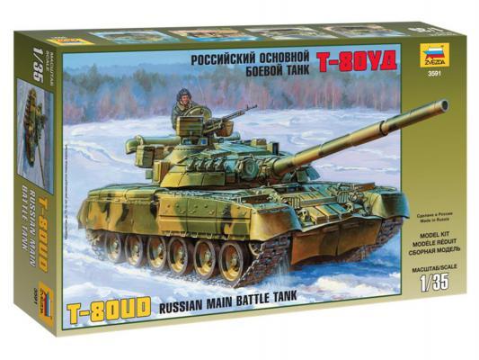 Танк Звезда Т-80УД 1:35 3591