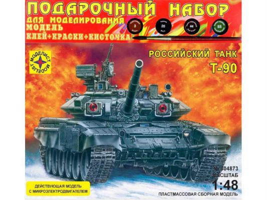 Танк Моделист Т-90 с микроэлектродвигателем 1:48 ПН304873 подарочный набор