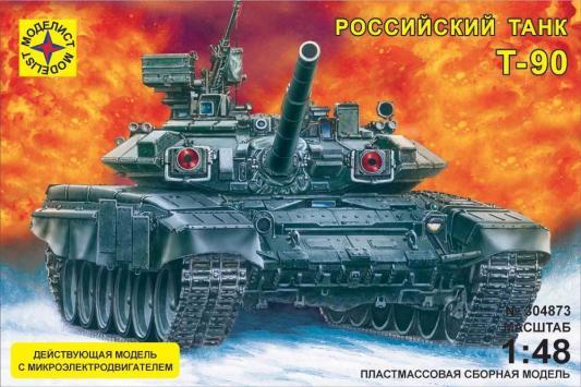 Танк Моделист Т-90 с микроэлектродвигателем 1:48 серый 304873 цена