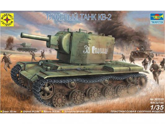 Танк Моделист КВ-2 1:35 зеленый 303535 моделист модель танк пантера d 1 35 303550