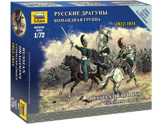 Русские драгуны Звезда Командная группа 1:72 6817