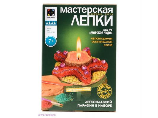 Глиняная свеча Морское чудо Фантазер 217026
